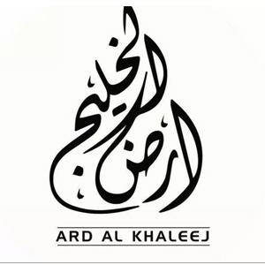 Ard Al Khaleej Ghala Zayed