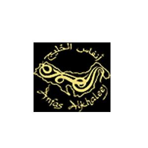 Anfas Alkhaleej