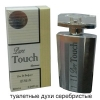 Falcon Pure Touch Homme