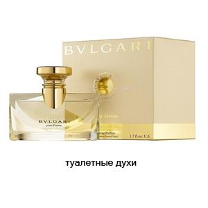 Bvlgari Woman