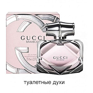 купить женский парфюм аромат духи туалетную воду Gucci Bamboo