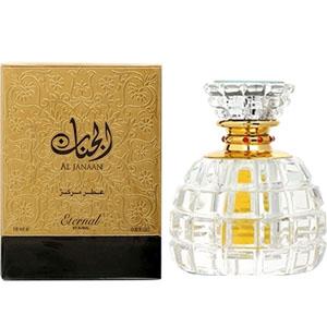 Al Janaan