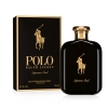 Polo Supreme Oud