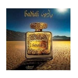 Badiah Gold