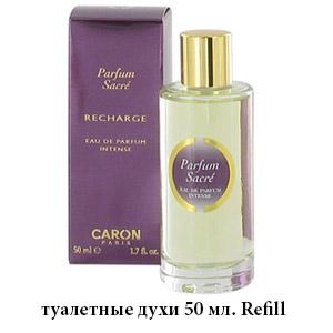 Parfum Sacre Intense