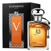 Ambre D`Orient Secret V