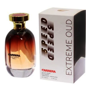 Speed Extreme Oud