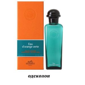 Eau D`Orange Verte