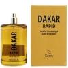 Dakar Rapid