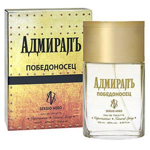 Admiral Pobedonosets