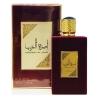 Ameerat Al Arab
