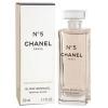 Chanel № 5 Sensual Elixir