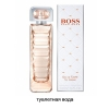Boss Orange for Women