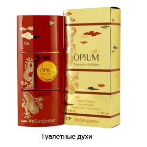 Opium Legendes de Chine