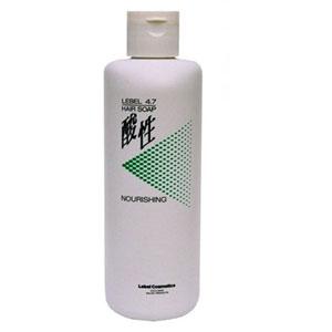 LB 4.7 Nourishing Soap